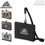 GREGORY グレゴリー ID HOLDER IDホルダー カード ケース アウトドア 人気 ブランド 新作
