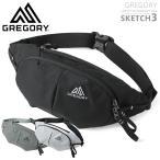 GREGORY グレゴリー SKETCH3(スケッチ3)ウエストバッグ ショルダーバッグ メンズ レディース ボディバッグ ウエストポーチ 新作