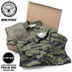 HOUSTON ヒューストン 17HPUSMC 45周年記念限定 USMC BOX ジャケット/シャツ セット G-1 フライトジャケット メンズ ミリタリー アウター 長袖 ブランド
