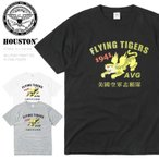 HOUSTON ヒューストン 21666 ミリタリー プリント Tシャツ AVG FLYING TIGERS(フライングタイガース) メンズ ミリタリー カットソー ブランド 新作