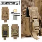 クーポンで15%OFF! karrimor SF カリマーSF 40mm Grenade Pouch 3色