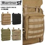 karrimor SF カリマーSF Large Utility Pouch 4色