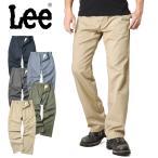 今だけ15%OFF! Lee リー WORK LINE トラウザー メンズ チノパン ワークパンツ ワイド ルーズ ズボン アメカジ ブランド メーカー LS2029