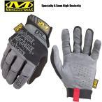 【メーカー取次】MechanixWear メカニクスウェア 0.5mm High Dexterity グローブ サバゲー 手袋 グローブ メンズ レディース バイク ツーリング