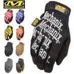 期間限定20%OFF! Mechanix Wear メカニックス Original Glove オリジナルグローブ
