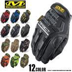 サバゲー グローブ 装備 Mechanix Wear メカニックス ウェア M-Pact Glove 12色