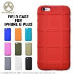 Magpul マグプル iPhone 6 Plus用 Field Case 【クーポン対象外】 ミリタリー 頑丈 iPhone6s プラス 対応