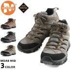 クーポンで15%OFF! メンズ 登山靴 MERRELL メレル MOAB MID GORE-TEX ブーツ モアブ ミッドカット アウトドア ゴアテックス
