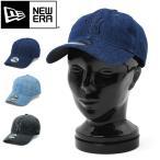 今なら店内10%OFF! 店内10%OFF&10倍 NEW ERA ニューエラ 9TWENTY Leather Strap デニム ニューヨーク・ヤンキース メンズ レディース 帽子