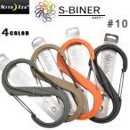 クーポンで20%OFF! NITE IZE ナイトアイズ S-BINER PLASTIC(エスビナー プラスティック)#10 4色 / カラビナ