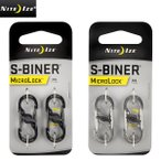 NITE IZE ナイトアイズ S-BINER STAINLESS MICROLOCK STEEL