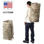 MADE IN USA 米軍仕様ダブルストラップ ダッフルバック MultiCam / トラベルバッグ 旅行バッグ