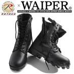 WAIPER���� ROTHCO �Ʒ� G.I.�����ɥ��åѡ� �����֡��� �֥�å� ��� ���Х��� �ߥ� �����ƥ�����֡��� ����Хåȥ֡���