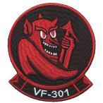 Yahoo!ミリタリーショップWAIPERセール20%OFF!新品 VF-301 パッチ (ミリタリーワッペン)