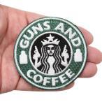 ミリタリーワッペン GUNS AND COFFEE ワッペン (パッチ)ベルクロ付き GREEN&WHITE Small ガンズアンドコーヒー