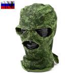 実物 新品 ロシア軍 デジタル迷彩 バラクラバ 目出し帽 サバゲー サバイバルゲーム マスク 迷彩 カモフラージュ 装備