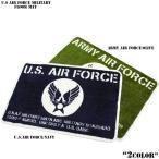 ミリタリー雑貨 新品 U.S AIR FORCE ミリタリー フロアマット ミリタリーグッズ 玄関マットレス トイレマット バスマット インテリア