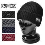 クーポンで20%OFF! ニット帽 帽子 ニットキャップ New York Hat ニューヨークハット 4581 CHUNKY CUFF ニットキャップ New York Hatパッチ 4色