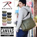 Bag - 今だけ20%OFF!ROTHCO ロスコ メッセンジャーバッグ メンズ レディース ショルダーバッグ 通勤 通学 ブランド