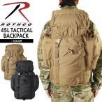 ROTHCO ロスコ 45L TACTICAL BACKPACK タクティカル バックパック リュックサック ザック ミリタリーバッグ アウトドアグッズ キャンプ用品 ブランド