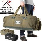 店内20%OFF! ROTHCO ロスコ 8136 MOSSAD TACTICAL DUFFLE BAG モサッド タクティカル ダッフルバッグ 2色