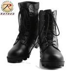 今だけ15%OFF! ROTHCO ロスコ G.I.TYPE SPEEDLACE ジャングルブーツ サバゲー ブーツ 靴 タクティカルブーツ コンバットブーツ BLACK 5090