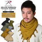 ROTHCO ロスコ 8637 DELUXE SHEMAGH TACTICAL SOLIDアフガンストール
