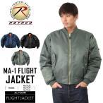 今だけ10%%OFF! ROTHCO ロスコ MA-1 MA1 フライトジャケット メンズ ミリタリー 大きいサイズ ジャンパー ブルゾン