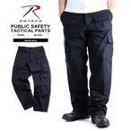 ROTHCO ロスコ 9861 P.S.T.(PUBLIC SAFETY TACTICAL)パンツ