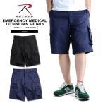 クーポンで10%OFF! ROTHCO ロスコ E.M.T.(EMERGENCY MEDICAL TECHNICIAN)ショートパンツ