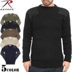 店内20%OFF! ミリタリーセーター ROTHCO ロスコ G.I.コマンドセーター 5色 / コマンドセーター セーター