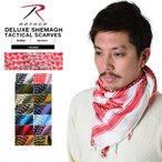 ROTHCO ロスコ  8537 DELUXE SHEMAGH TACTICAL DESERTアフガンストール