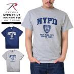 今だけ15%OFF!ポイント5倍! ROTHCO ロスコ NYPD オフィシャル トレーニングTシャツ