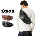 Schott ショット 3169013 RIDERS BODY BAG ライダース ボディバッグ メンズ レザー 本革 ワンスター