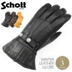 ショッピングmiddle Schott ショット 3119034 SCT-WINTER GLOVE/MIDDLE ウィンターミドル レザーグローブ 全3色