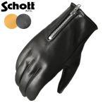 Schott ショット 3109075 ZIP LEATHER GLOVE(ジップ レザー グローブ)日本製 メンズ レディース 本革 手袋 バイク ツーリング ブランド【クーポン対象外】