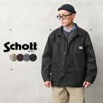 Schott ショット 3112062 TC WORK COVERALL(TC ワークカバーオール)WORK IN STYLE【クーポン対象外】【T】
