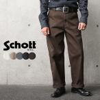 Schott ショット 3116038 TC PAINTER PANTS(TC ペインターパンツ)WORK IN STYLE【クーポン対象外】【T】