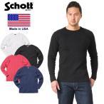 Schott ショット 3153067 ハニカム ワッフル ロングスリーブ Tシャツ MADE IN USA ブランド メンズ 長袖 ロンT アメカジ【クーポン対象外】