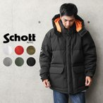 セール30%OFF!Schott ショット 3192038 レトロシェル ダウンパーカー メンズ ダウンジャケット アメカジ ミリタリー ブランド【クーポン対象外】