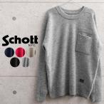Schott ショット 3194010 ONE STAR クルーネック ポケットセーター メンズ ニット ワンスター ゆったり おしゃれ アメカジ ブランド【クーポン対象外】