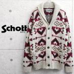 Schott ショット 45990 SW1948 ナバホ カーディガン メンズ レディース ニット セーター アメカジ ブランド おしゃれ【クーポン対象外】