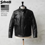 クーポンで15%OFF! Schott ショット 641 シングルレザーライダース レザージャケット 革ジャン メンズ ブルゾン ジャンパー 6061 正規品 2016秋冬 新作
