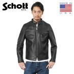 Schott ショット 641XX 60s シングル レザー ライダースジャケット メンズ 革ジャン ブルゾン ジャンパー 7009 2016秋冬 新作