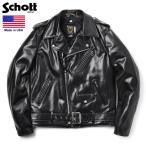 Schott ショット 613UHT HORSEHIDE ONE STAR ライダースジャケット TALL 7416 メンズ アウター ダブル 革ジャン ホースハイド ブランド【クーポン対象外】