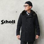 Schott ショット 7586 792US DOUBLE BREST BOA COLLAR COAT(ダブルブレスト ボアカラー コート)MADE IN USA メンズ アメカジ ブランド【クーポン対象外】