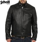 メンズ 革ジャン レザージャケット Schott ショット141 シングル ライダース レザージャケット [6042]