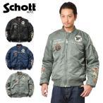 今だけ20%OFF! Schott ショット SOUVENIR MA-1 フライトジャケット メンズ ミリタリー ブルゾン ジャンパー スカジャン スーベニア 3162036