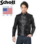 今だけ15%OFF! Schott ショット 603US STAND ONESTAR ライダースジャケット メンズ レザー 革ジャン ワンスター ブラック [7316-009]