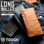 【特典付き】 TOUGH タフ 長財布 55569 Leather Wash(レザーウォッシュ) 3色  [クーポン対象外]